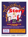 Thanksgiving Story 2014